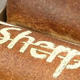 Bijzondere bakkerij geopend in Baarn