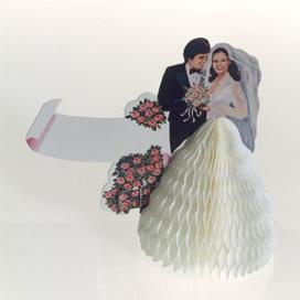 Duurste bruidstaart kost ruim 37 miljoen euro