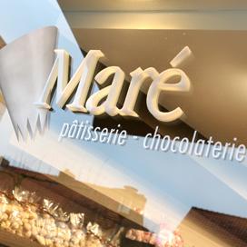 Patisserie Maré houdt deuren dicht