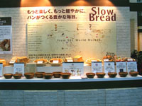 Slow bread trend in Japan