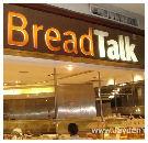 BreadTalk in Singapore inspireert met openheid