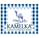 Bakkerij Vermeulen/Den Otter introduceert bonbons van kamelenmelk