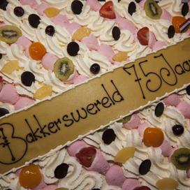 Bakkerswereld 75 jaar in beeld