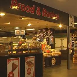 De winkel van Bakkerij Soeteman
