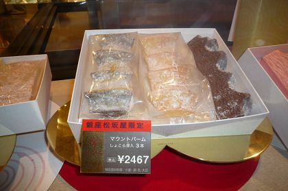 Attachment 002 food image bak7654i02