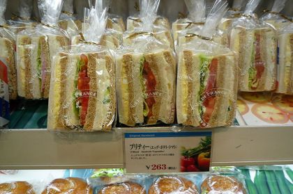 Attachment 008 food image bak7654i08