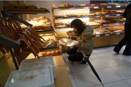 Attachment 010 food image bak7654i10
