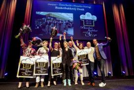 Inschrijving Bakker met Ster 2016-2017 geopend