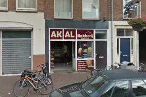 Turkse bakker koopt vier winkels van Ammerlaan